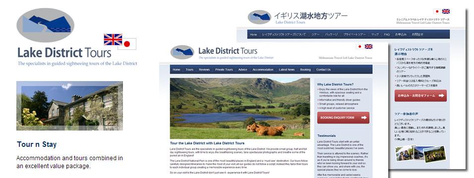 Holiday Website Design